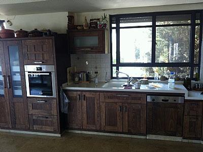 7249_Kitchen