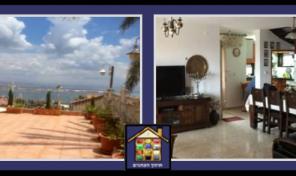 TIBERIAS : 2-Family Villa for Sale
