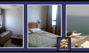 TIBERIAS : Holiday Apartment for Sale