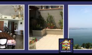 TIBERIAS : Apartment for Sale