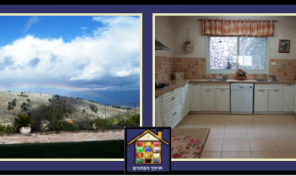 SAFED : Villa for Sale