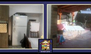 TIBERIAS : Garden Apartment for Sale